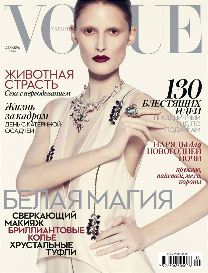 Marie-Piovesan-Vogue-Ukraine-December-2013