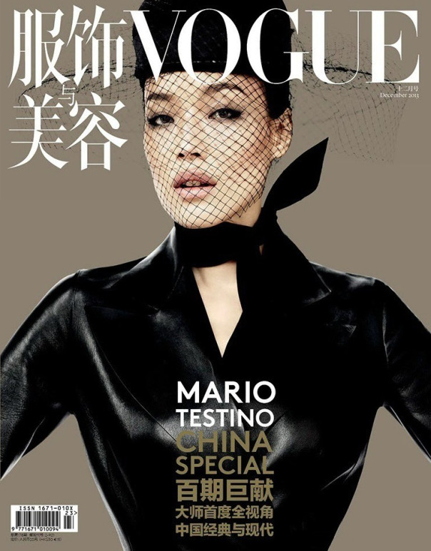 shu-qi-by-mario-testino-for-vogue-china-december-2013