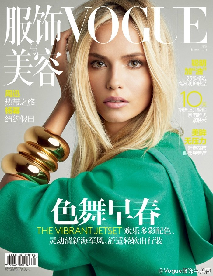 700x904xnatasha-poly-vogue-cover.jpg.pagespeed.ic.cx9LXiZfK6
