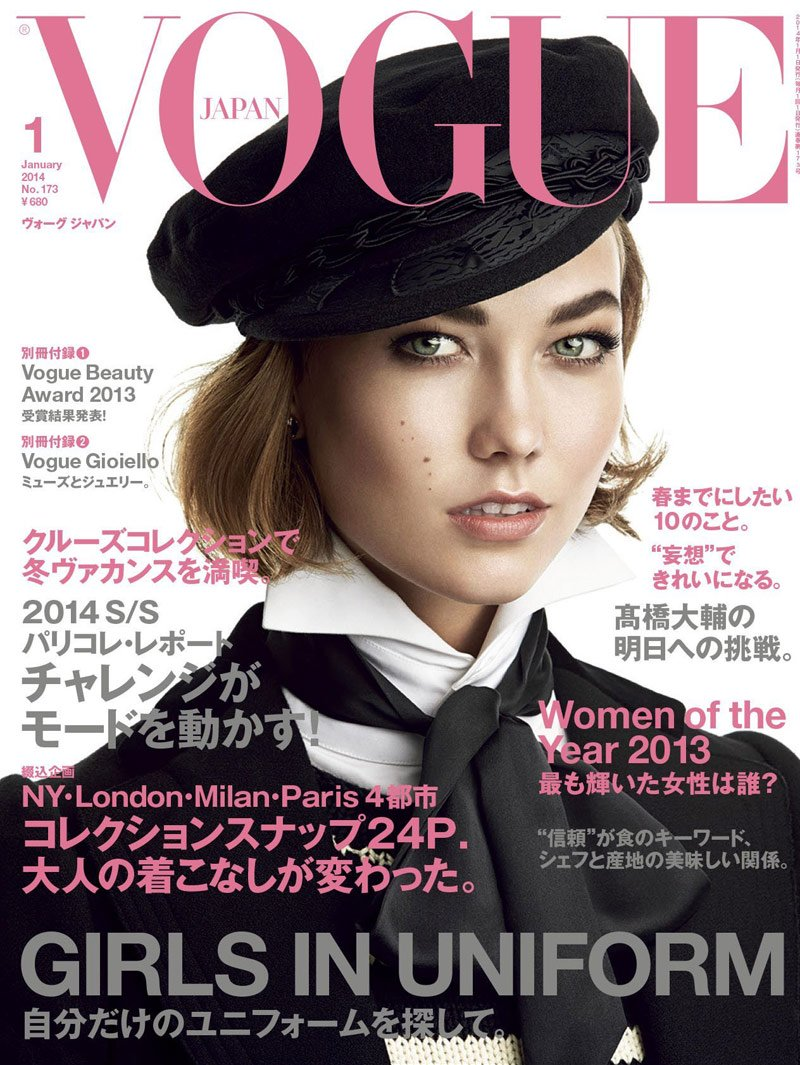 800x1065xkarlie-vogue-cover-2014.jpg.pagespeed.ic.u8l-zviEc2