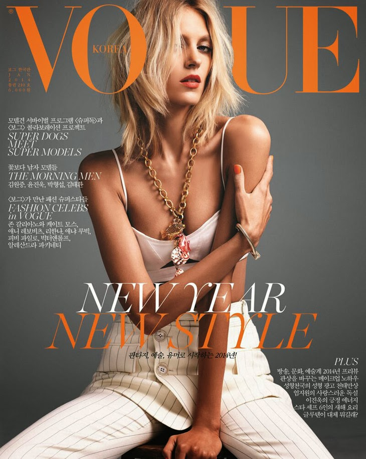 Anja Rubik for Vogue Korea January 2014 Cover