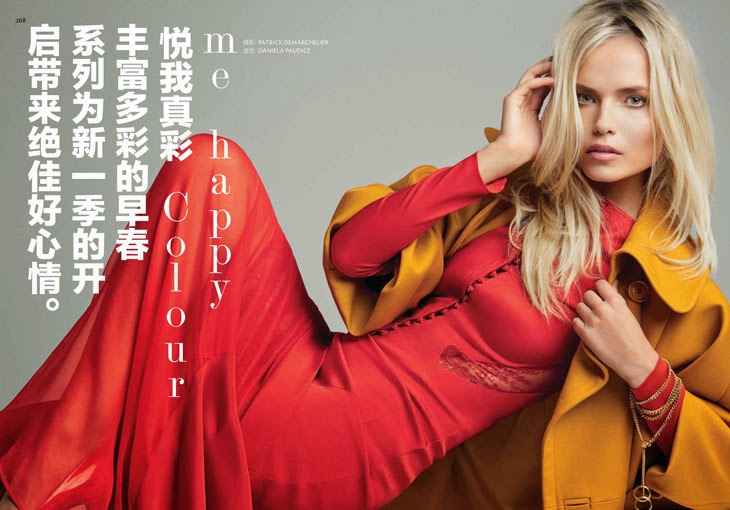 Natasha Poly by Patrick Demarchelier for Vogue China January 2014-001