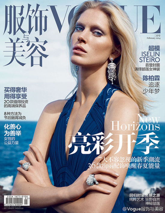 6e12643c8a67148c_Iselin-Steiro-Vogue-China-February-2014.jpg.preview_tall