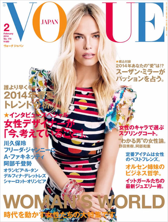 937c95bc749d3012_Natasha-Poly-Vogue-Japan-February-2014.jpg.preview_tall