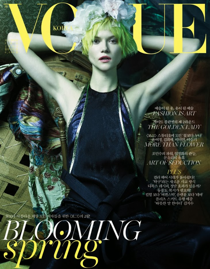 Kasia Struss for Vogue Korea February 2014 Cover