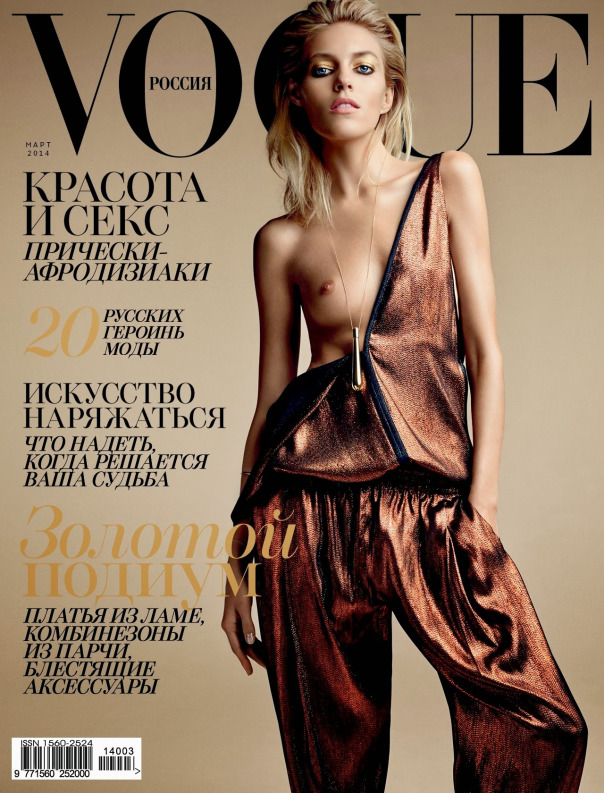 anja-rubik-by-patrick-demarchelier-for-vogue-russia-march-2014