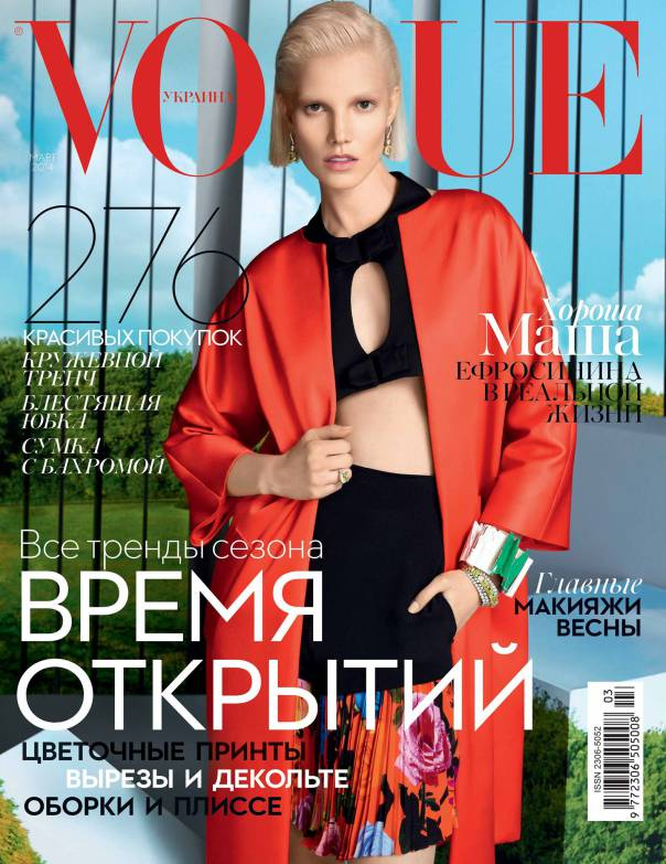 suvi-koponen-by-cuneyt-akeroglu-for-vogue-ukraine-march-2014