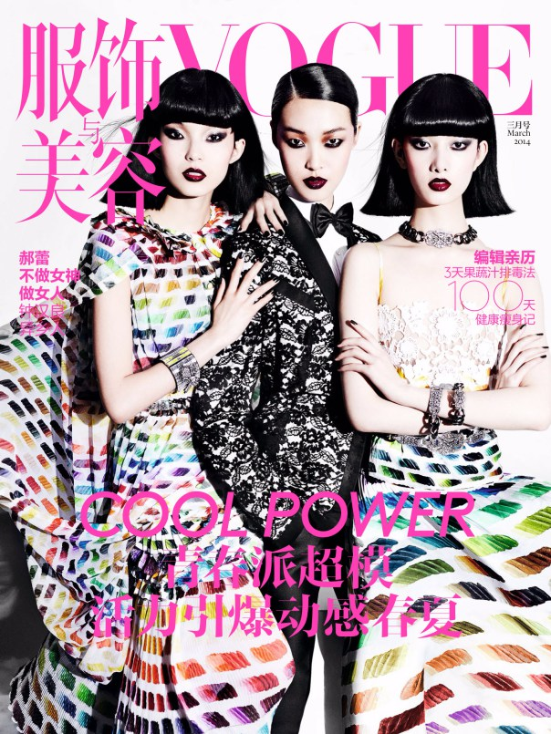 xiao-wen-ju-tian-yi-cici-xiang-by-mario-testino-for-vogue-china-march-2014 (1)
