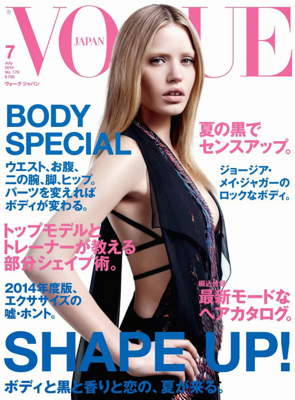 georgia-may-jagger-by-willy-vandeperre-for-vogue-japan-july-20141