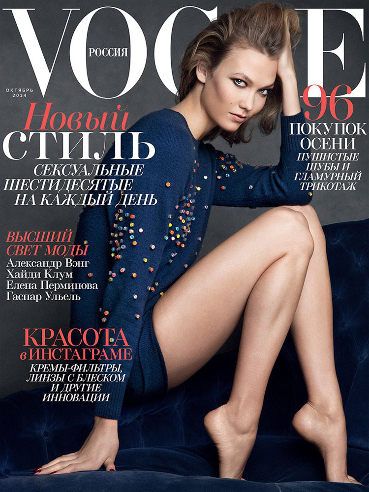 Karlie-Kloss-Chanel-Vogue-Russia