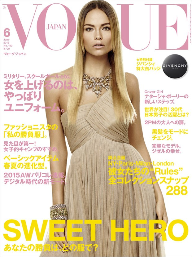 Natasha-Poly-Vogue-Japan-June-2015-620x829