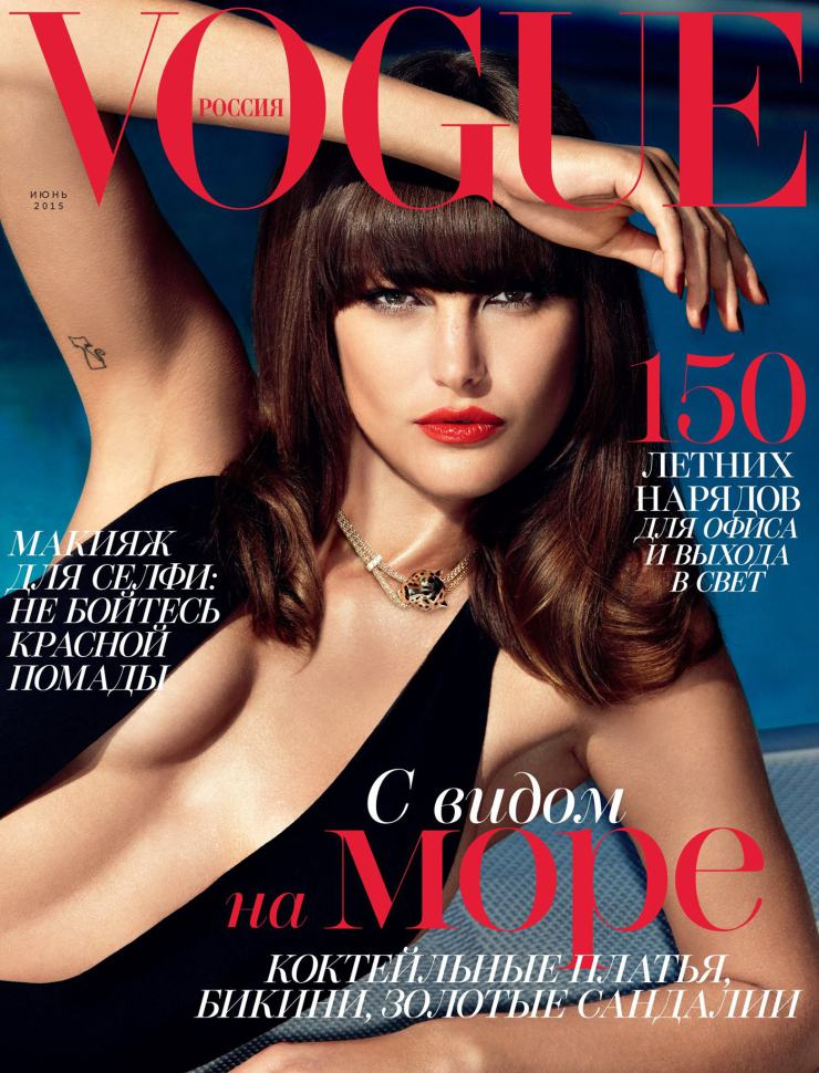 catherine-mcneil-by-alexi-lubomirski-for-vogue-russia-june-2015