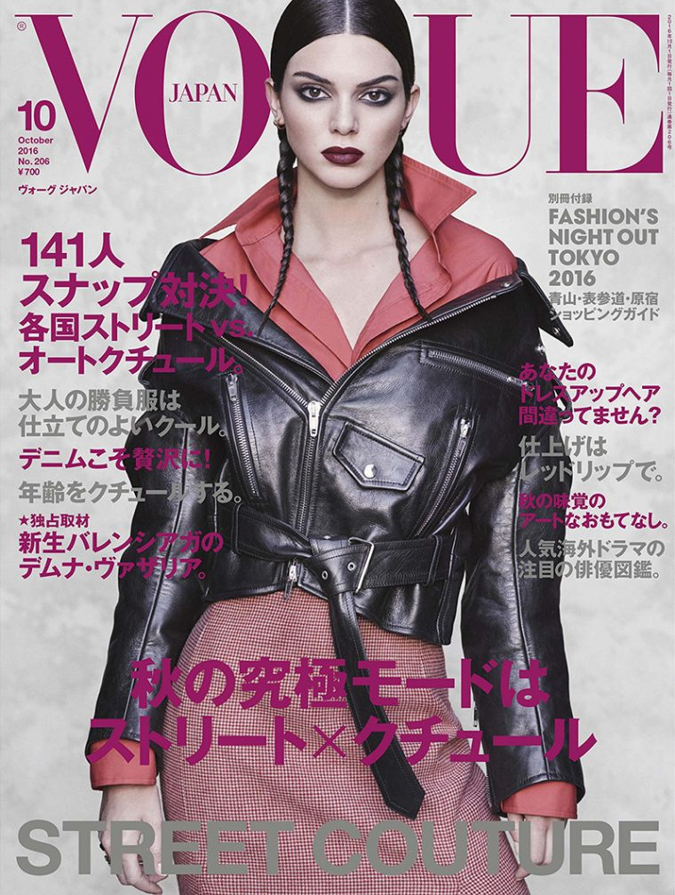 Kendall-Jenner-by-Luigi-Iango-for-Vogue-Japan-October-2016-Cover-760x1008