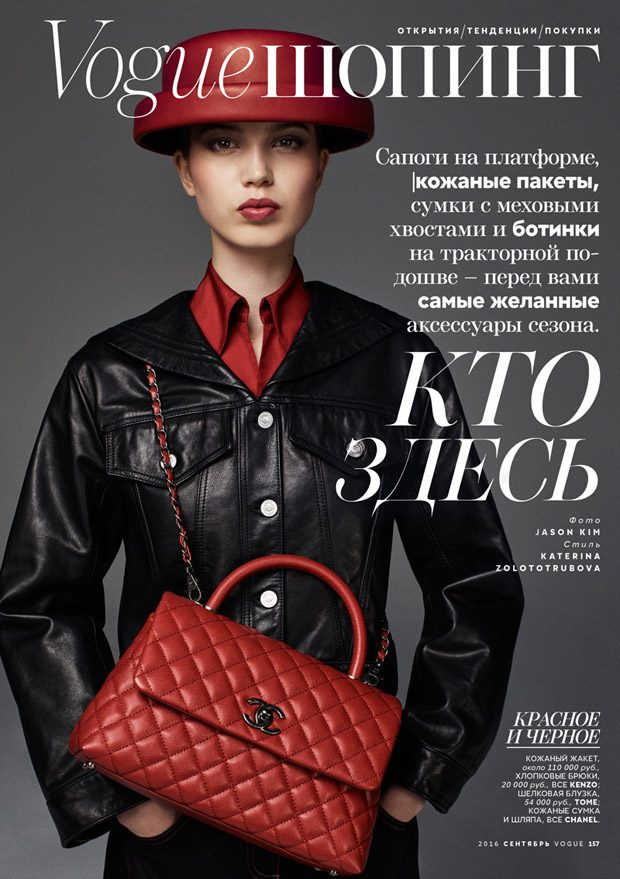 Fall-Accessories-Vogue-Russia-Jason-Kim-01-620x879