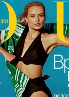 Vogue Russia June 2017 Natasha Poly by Txema Yeste