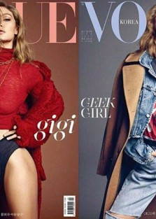 Gigi Hadid by Henrique Gendre for Vogue Korea September 2017