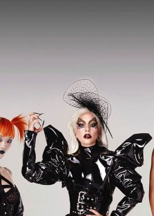 Lady Gaga Is Launching A New Beauty Brand Haus Laboratories